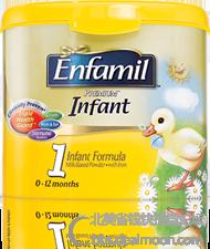 large_EnfamilInfant[1].png