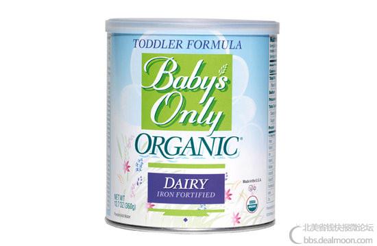 babys-only-550[1][1].jpg