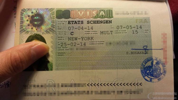 领取护照凭单 (3).jpg