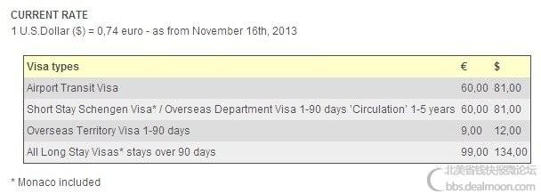 领取护照凭单 (6).jpg