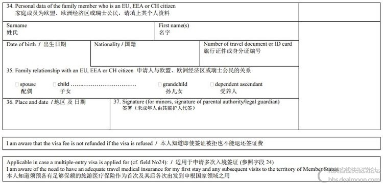 领取护照凭单 (11).jpg