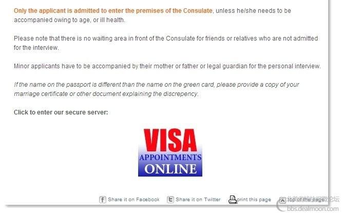 领取护照凭单 (14).jpg