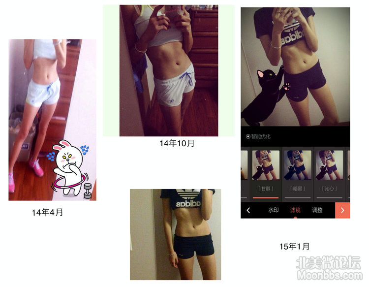 6543757091338218D339E2E605B35BE3_Fotor_Collage_Fotor.jpg