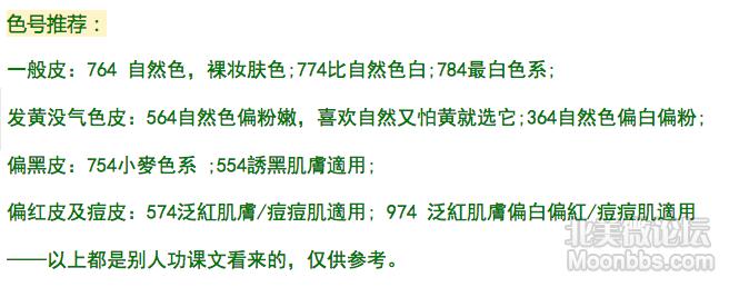 屏幕快照 2015-02-09 下午8.26.16.png