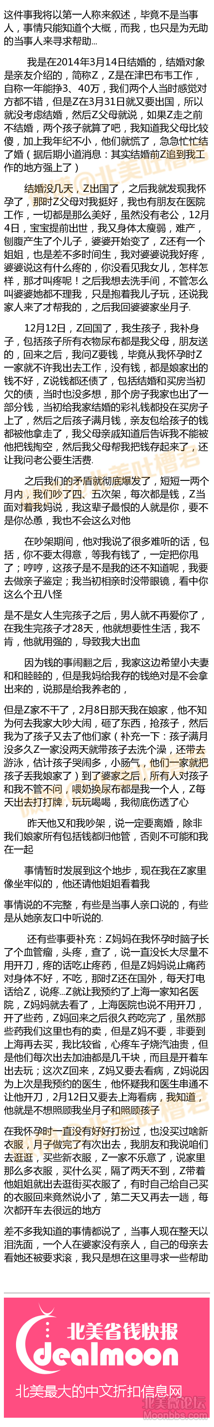 changweibo.png