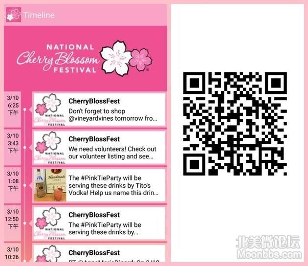NCBF_app_副本.jpg