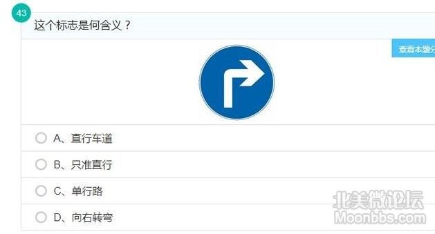 搜狗截图15年08月03日2348_1.png
