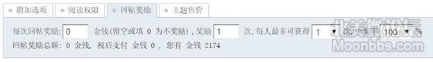 QQ截图20151016152200.png