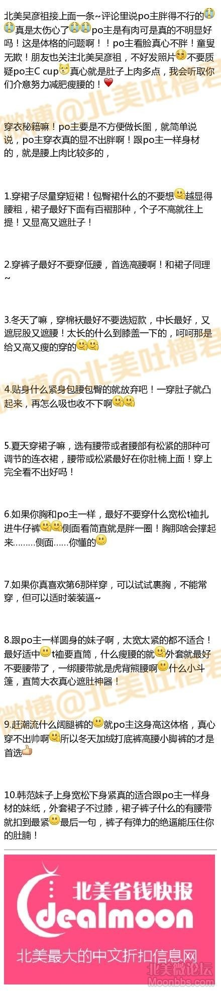 changweibo(2)_副本.png
