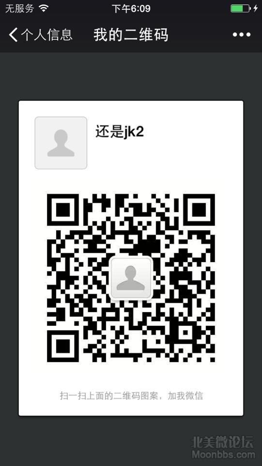 871EC1019D59C2F6530CFB537A6008C2.png