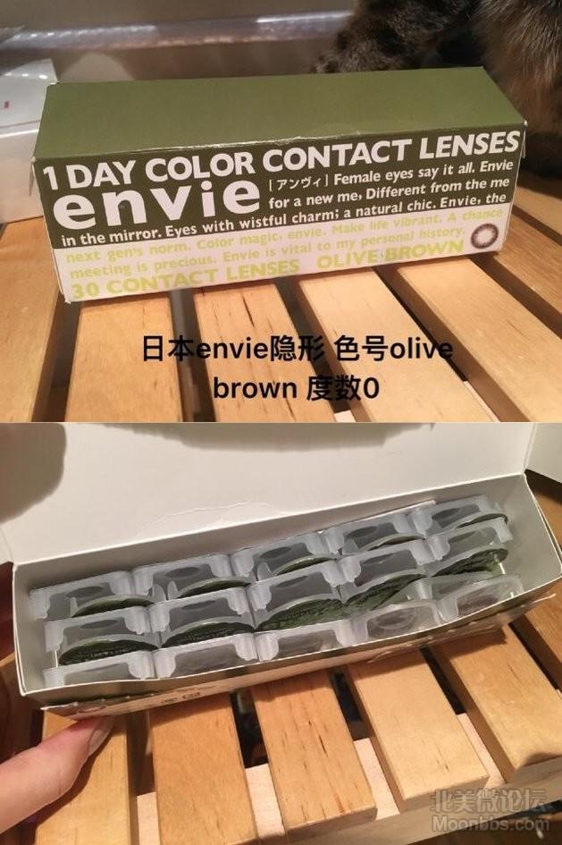 日本envie隐形 色号olive brown 度数0  还剩26个 36刀出.jpg