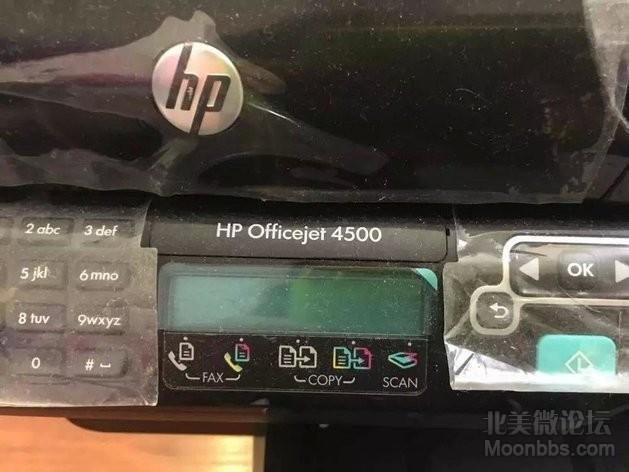 hp officejet4500.jpeg
