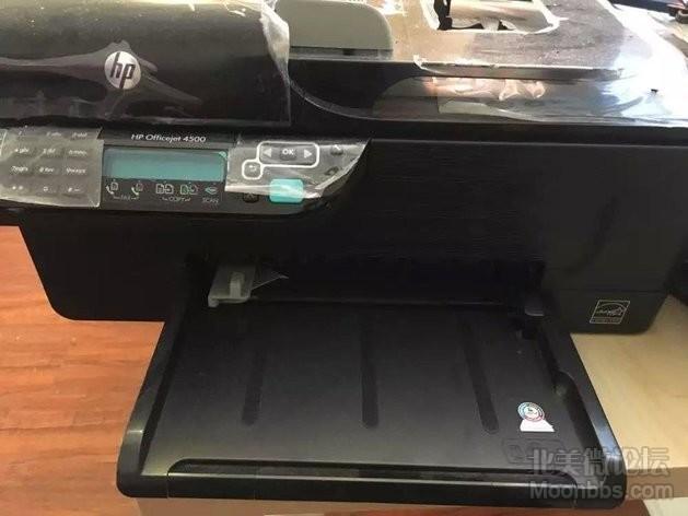 hp printer.jpeg