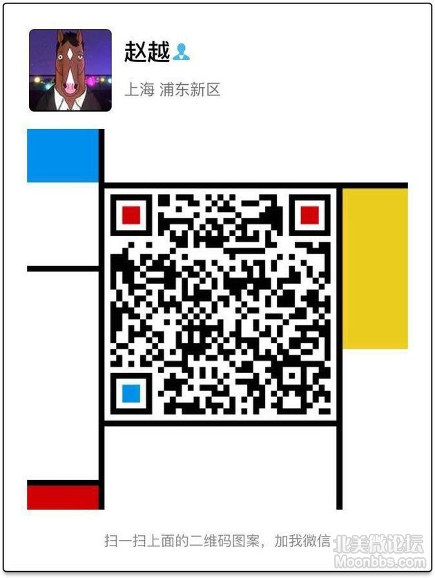 IMG_5557.JPG
