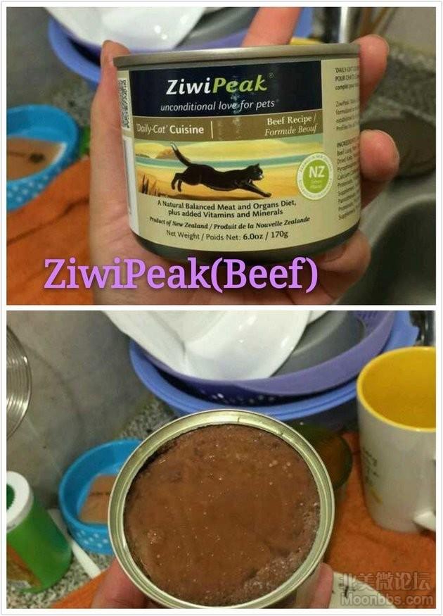 Ziwipeak Beef.jpg