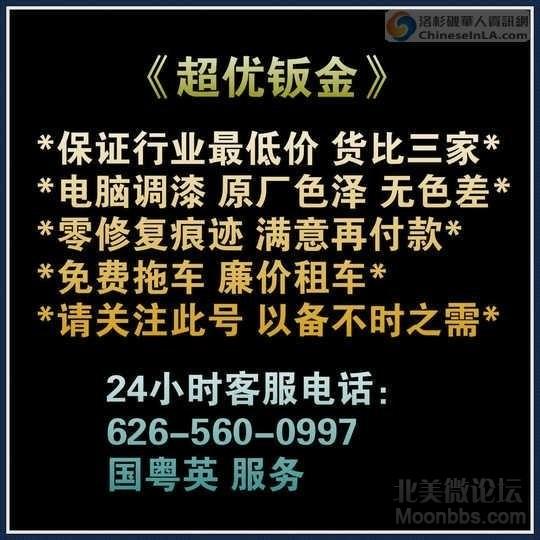 28__32065__62673.jpg
