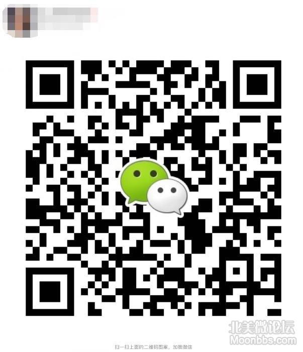 QQ截图20170621193243.png