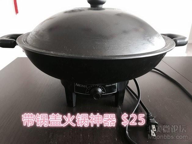 火锅神器价格.jpg