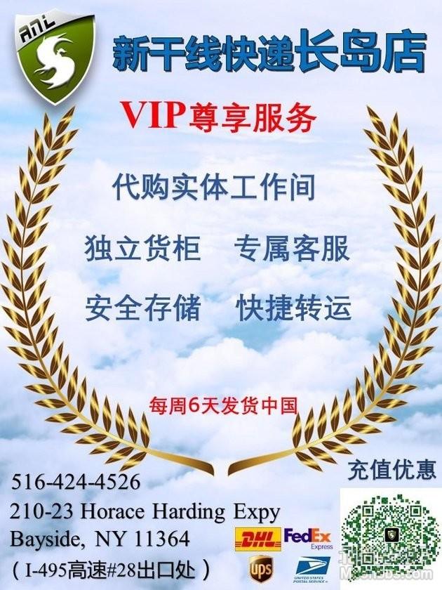 VIP海报.jpg
