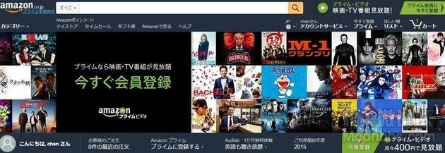 日本亚马逊.jpg