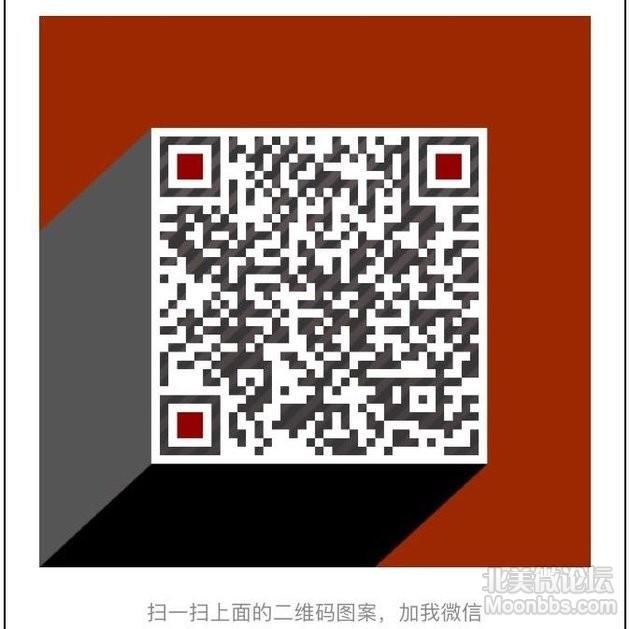 微信图片_20170706014224.jpg