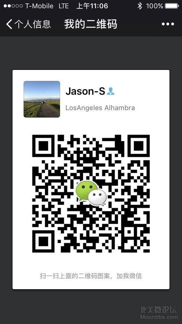 WeChat Image_20170729110714.jpg