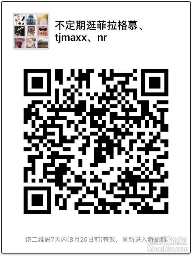 IMG_9063.JPG