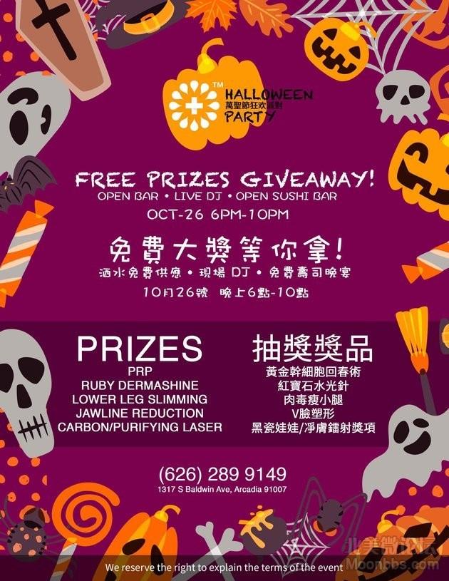 Halloween-poster-4.jpg