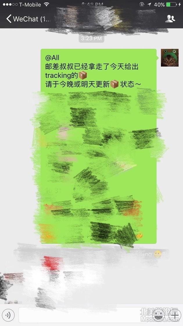 微信图片_20171011202712.jpg