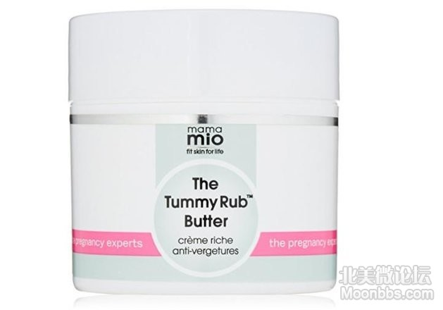 mama body butter.png