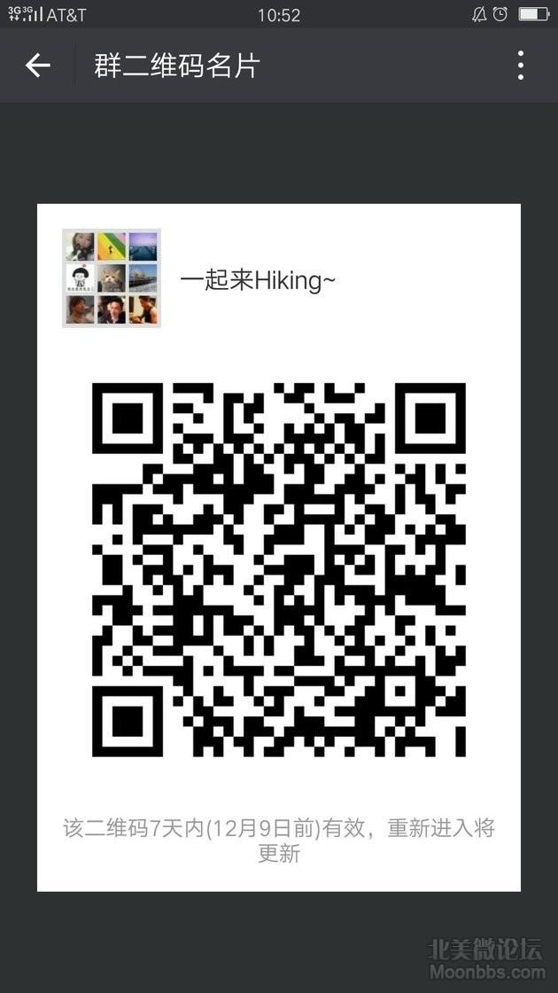 Screenshot_2017-12-02-10-52-35-18.png