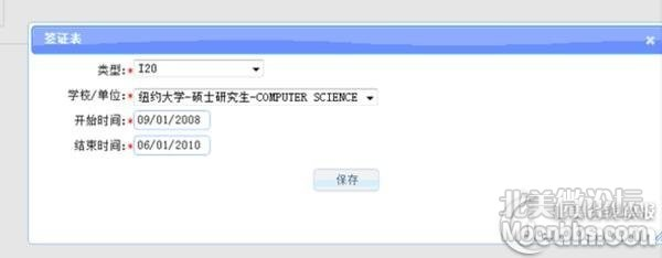 813088e020fb1bf79ccfec3.png_600_0_40_39ab.png