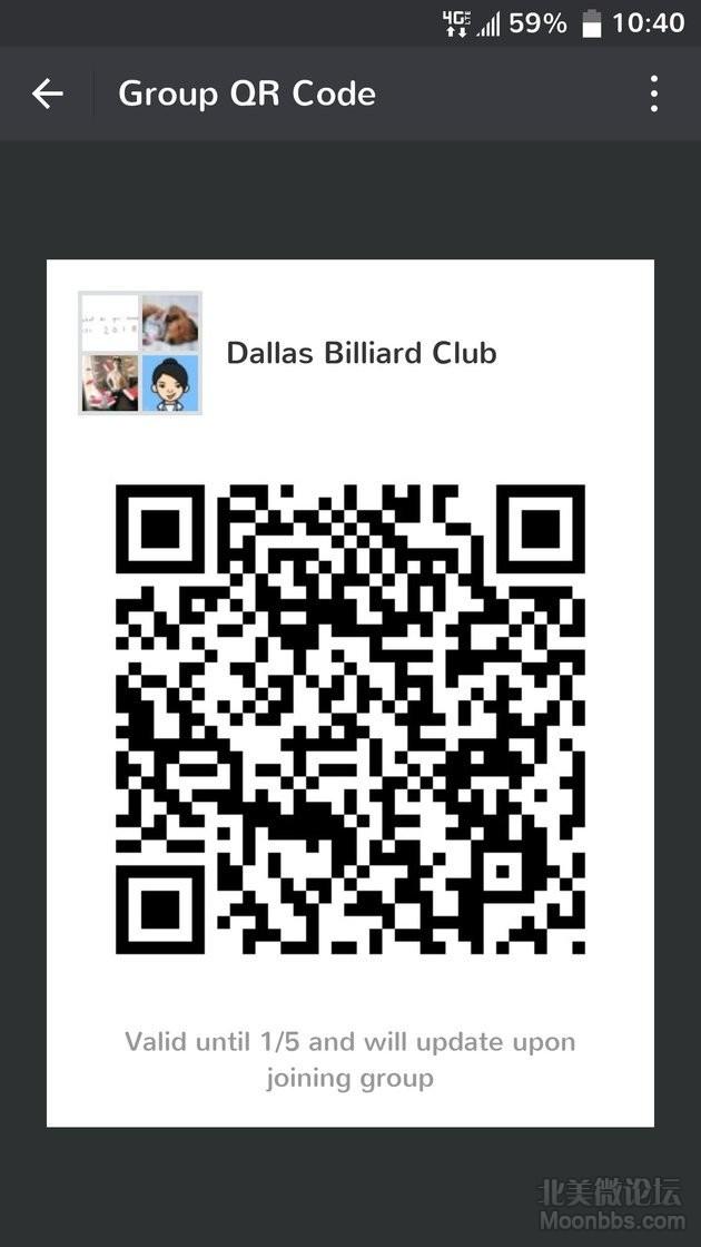 Screenshot_20171229-224010.png