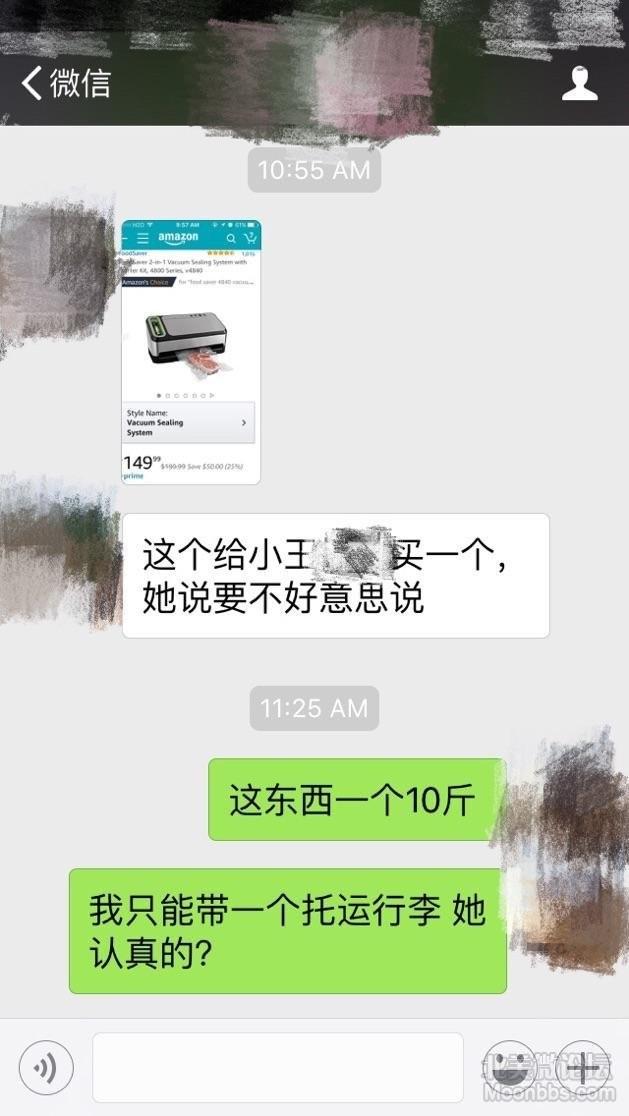 IMG_6017.JPG
