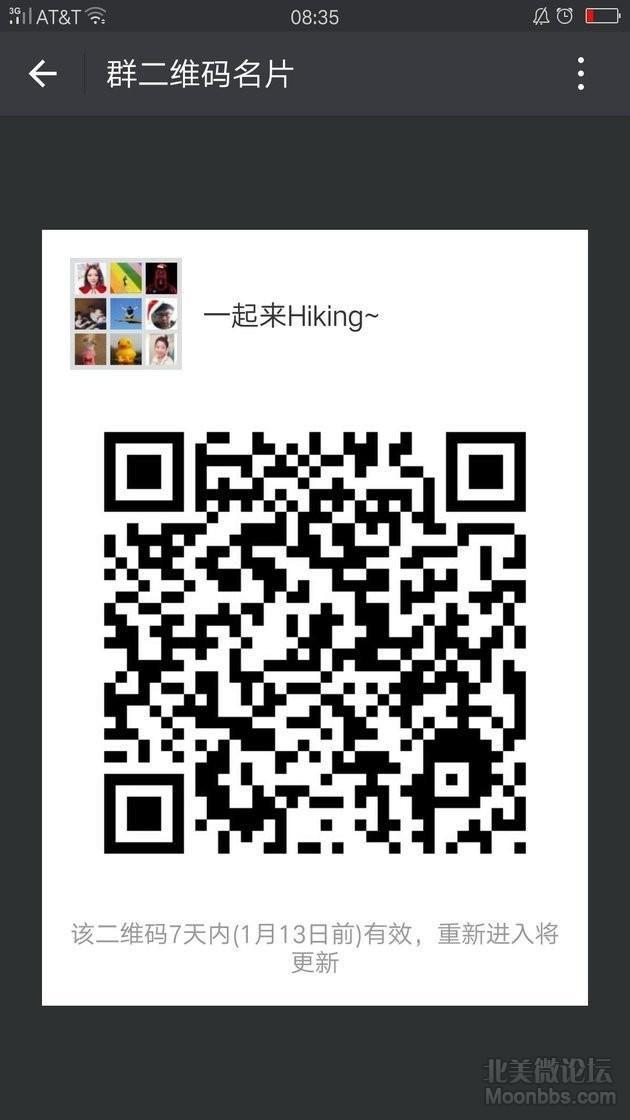Screenshot_2018-01-06-08-35-36-67.png