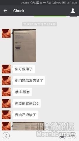 Screenshot_20180112-082530_fact_1.jpg