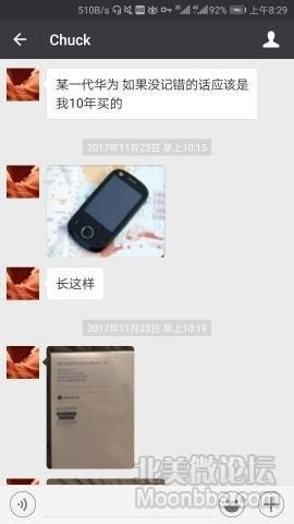 Screenshot_20180112-082948_fact_1.jpg