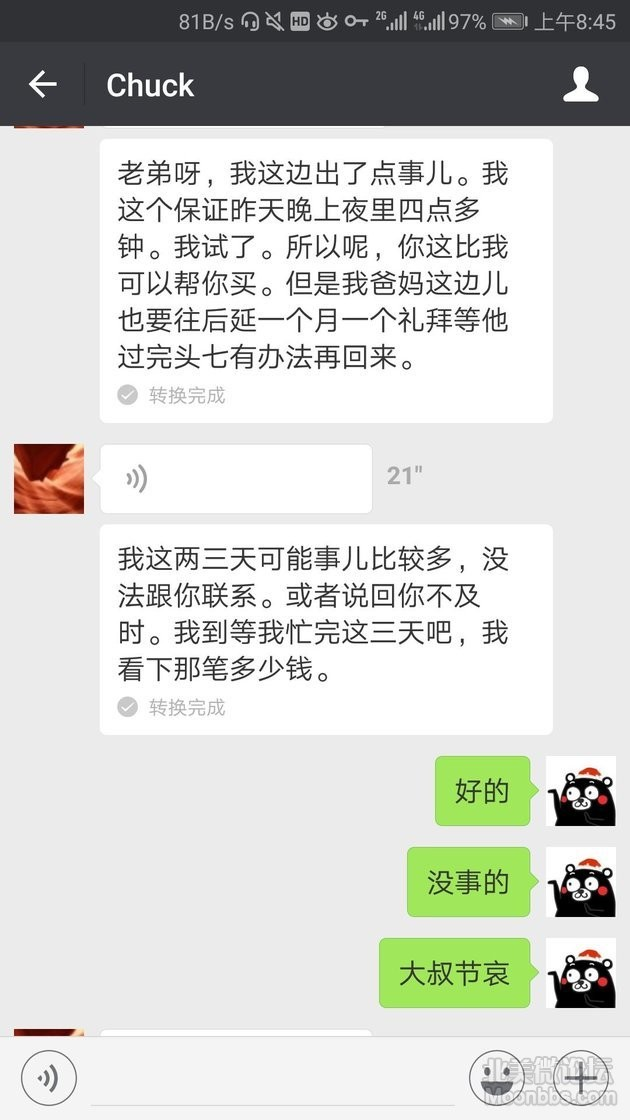 Screenshot_20180112-084516.jpg