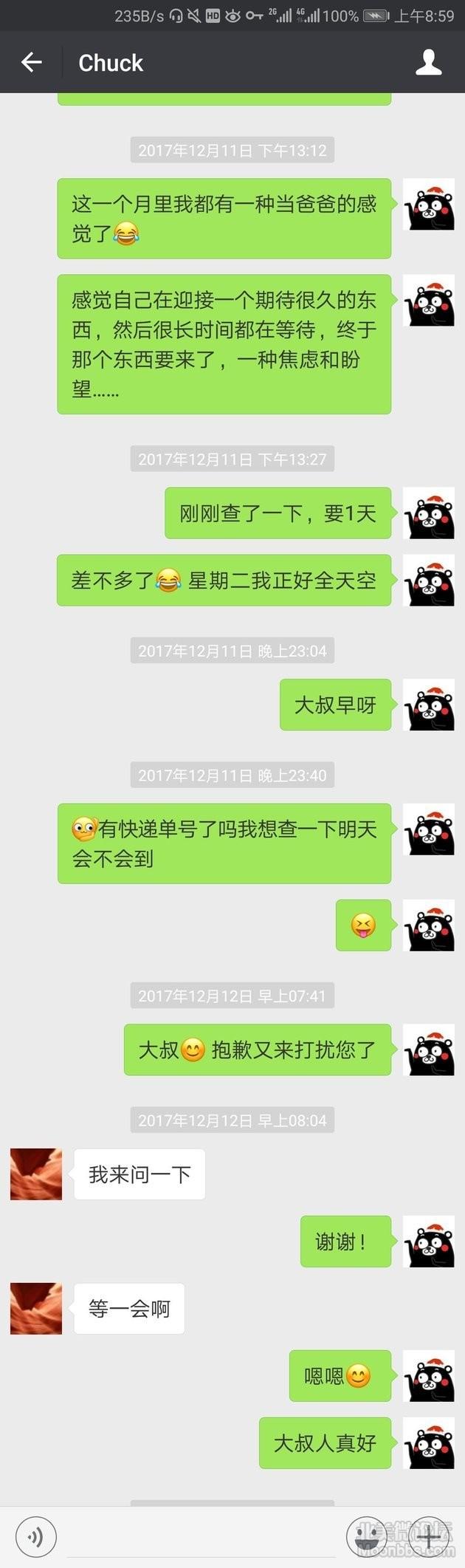 Screenshot_2018-01-12-08-59-39.jpg