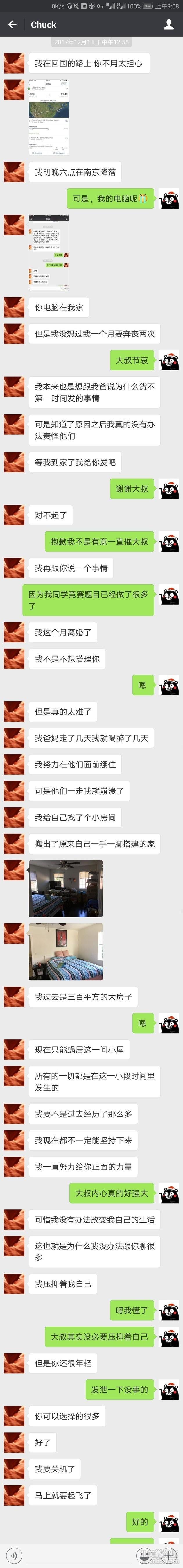 Screenshot_2018-01-12-09-08-16.jpg