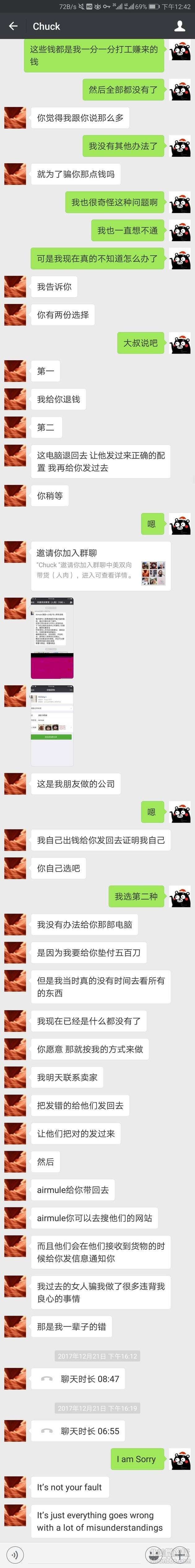 Screenshot_2018-01-12-12-42-19.jpg
