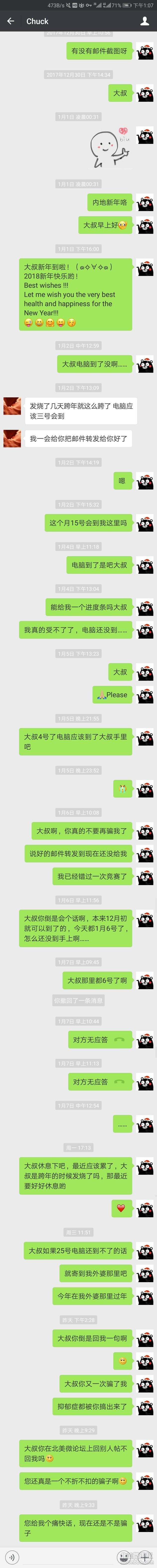 Screenshot_2018-01-12-13-07-11.jpg