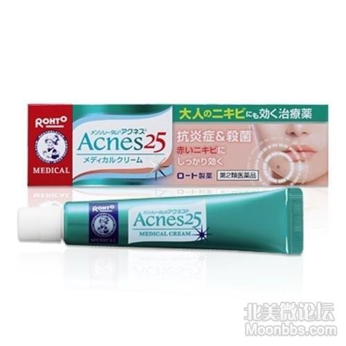 acnes25 (1).jpg