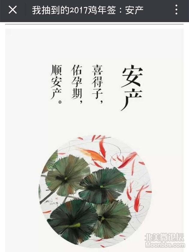 wechat image_20171231135516_副本.jpg