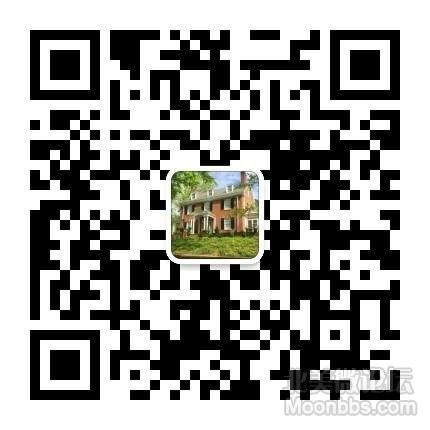 armdeve_WeChat.png