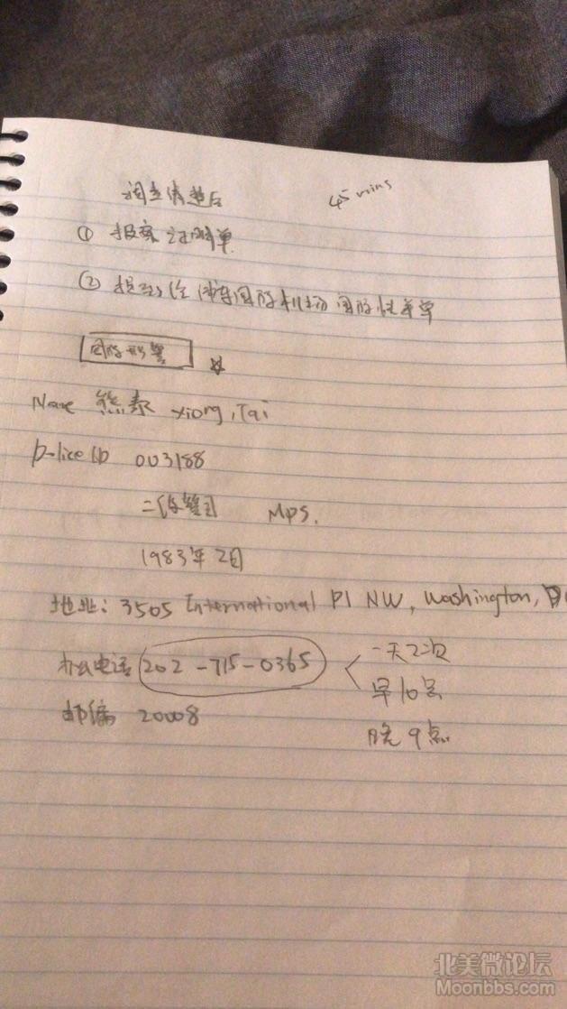 IMG_4976.JPG