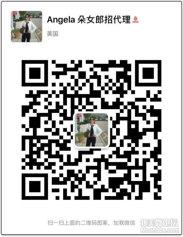 CAE367D5-5D5F-427F-A534-8FEE04F19DC8-776-000000B6E4106392_tmp.jpg