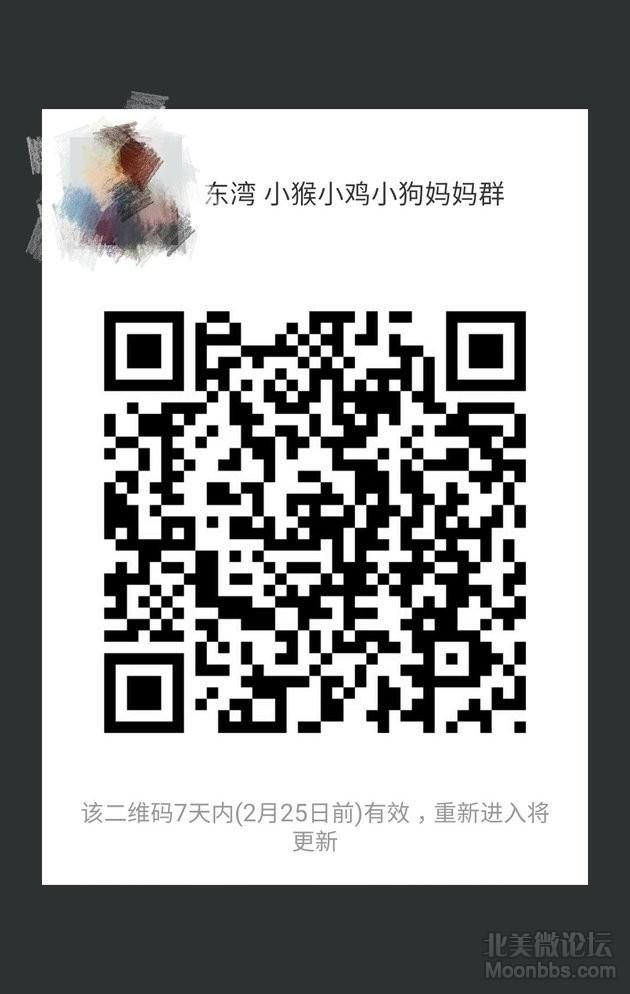 mmqrcode1518996373400_mh1518997100705.jpg
