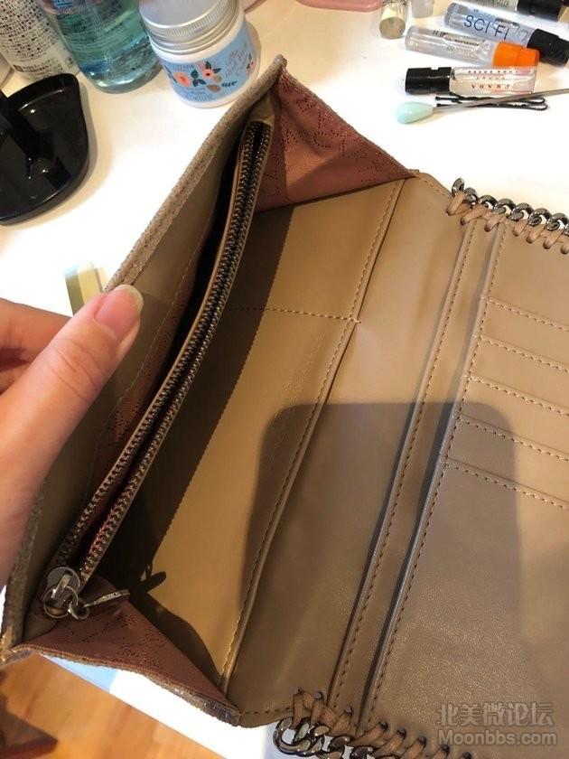 钱包3.jpeg