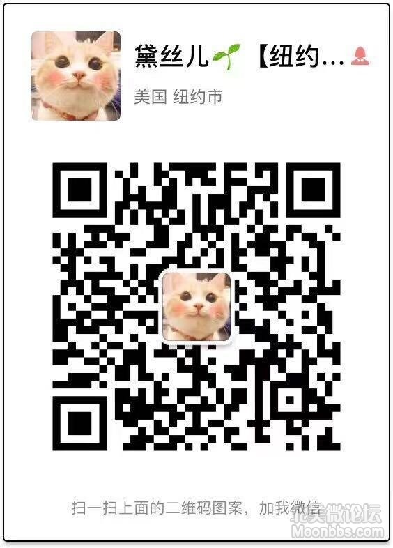 WeChat Image_20180213165748.jpg